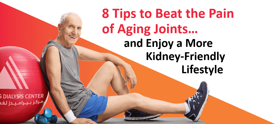 8_Tips_of_Aging_Joints_pain